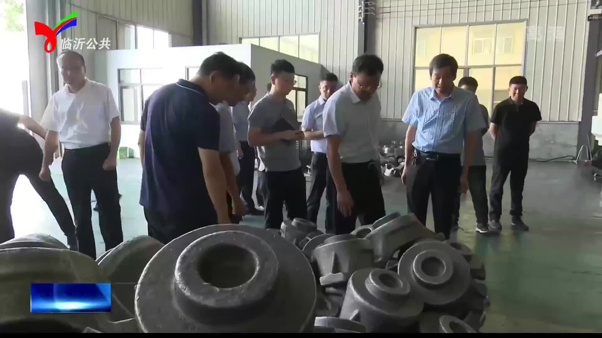 姚运明带队调研河东五金产业转型升级工作