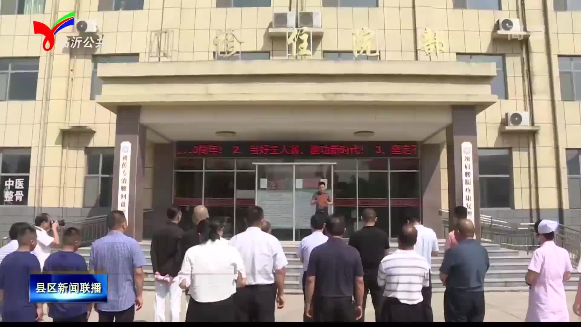 临沭益民社会组织服务中心揭牌仪式举行