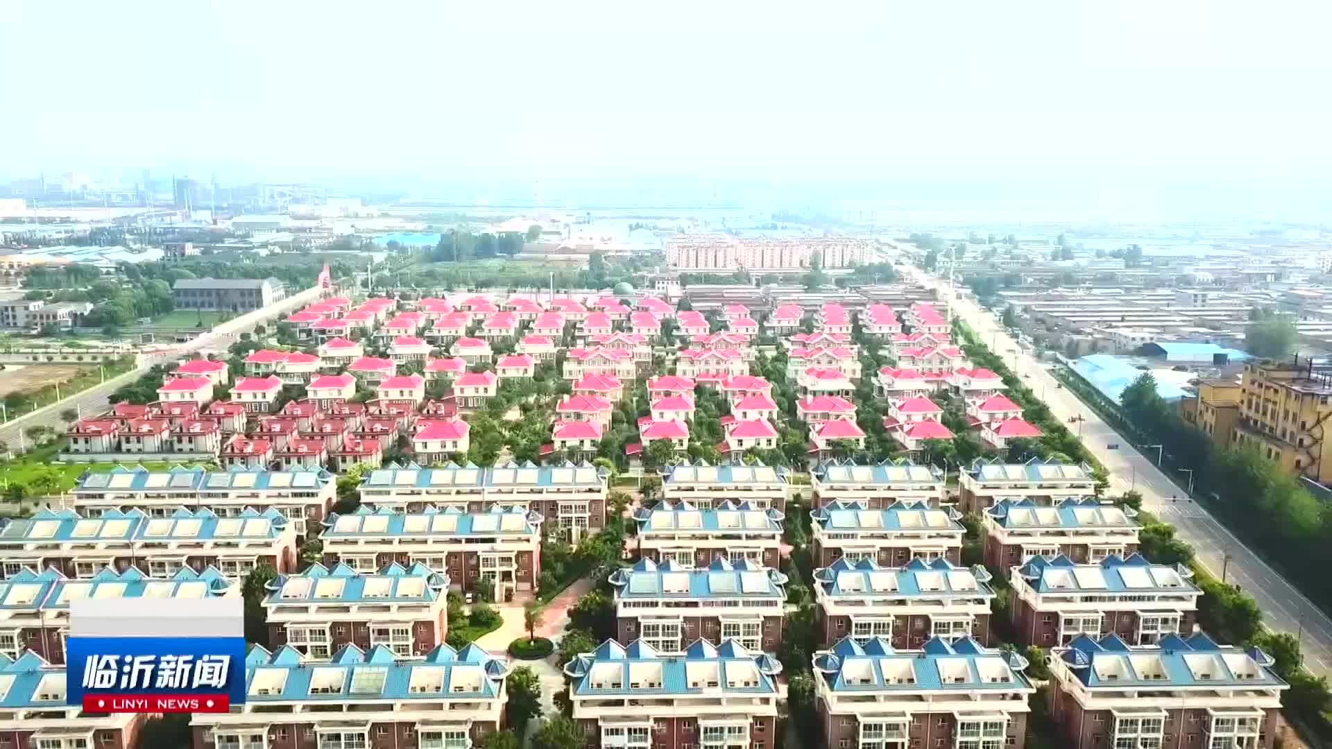 山东省扩大低保保障范围